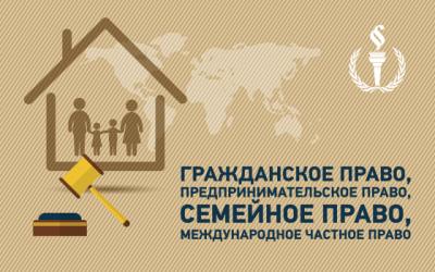 Впервые российская программа по праву вошла в тройку лучших  рейтинга Eduniversal