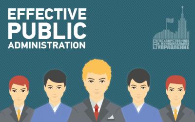 Effective Public Administration