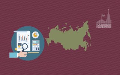 Социально-экономическое развитие регионов России в условиях действия санкций