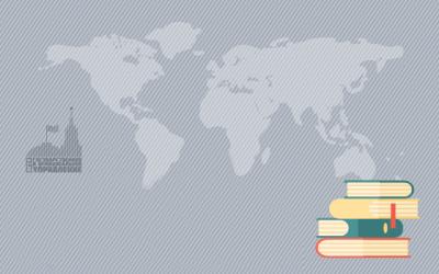 Межгосударственное взаимодействие (с углубленным изучением иностранного языка)