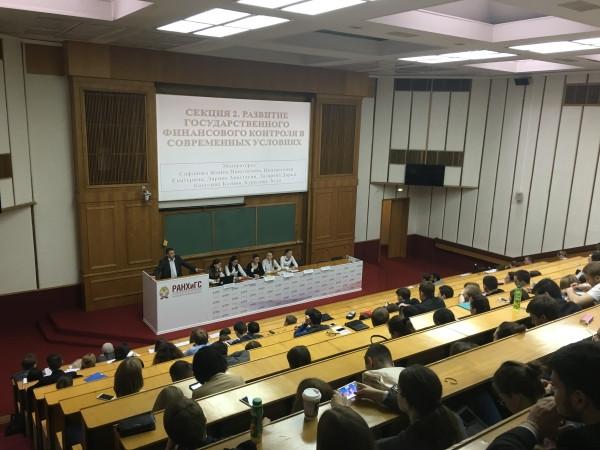 Поздравляем победителей конкурса докладов Международной научной конференции студентов «Качество государственного управления и будущее России» ИГСУ!