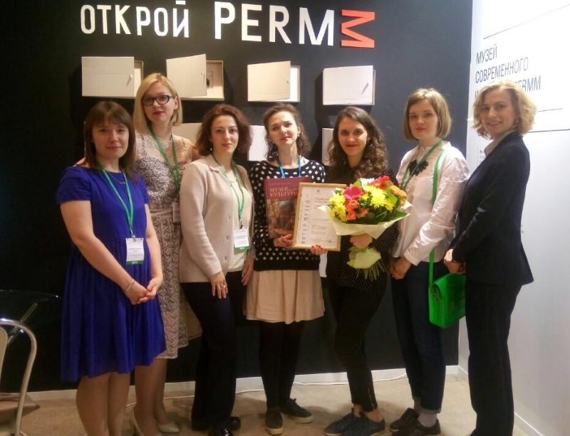 Студентка ИГСУ – член молодежного жюри международного фестиваля музеев «Интермузей -2016»