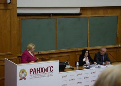 Горушкина выступает на проектах