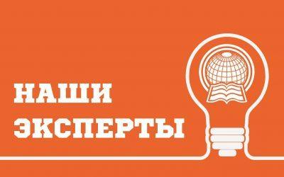 Наши эксперты: Наталья Чепурнова