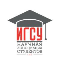Всероссийская научная студенческая конференция «Правовое обеспечение государственного и муниципального управления в Российской Федерации»