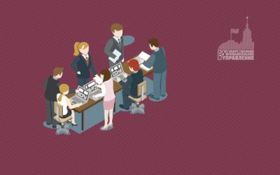 Избирательные комиссии, стандарты и технологии выборов