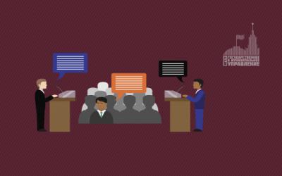 Вопросы взаимодействия с социально ориентированными некоммерческими организациями  и привлечения социально ориентированных некоммерческих организаций  к оказанию услуг в социальной сфере