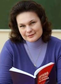Павленко Евгения Михайловна