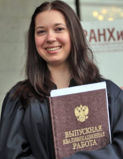 Луиза Делианиди
