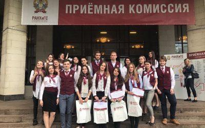Ученицы школы № 978 прошли практику в ИГСУ РАНХиГС
