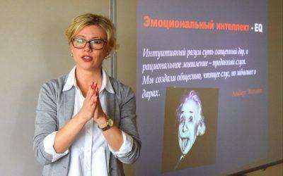 Ольга Водянова провела мастер-классы в рамках программы «Мое лето в Президентской академии»