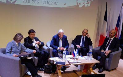 В Париже начала работу 2-я международная конференция «Партнерство Франции и России: образование, наука и инновации, диалог гражданского общества»