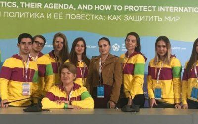 Политологи ИГСУ на Всемирном фестивале молодежи и студентов
