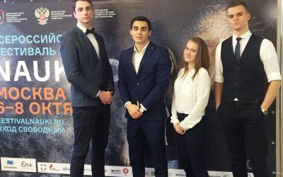 Студенты факультета государственного управления экономикой ИГСУ на Фестивале науки