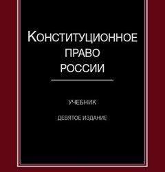Наши эксперты: профессор Наталья Чепурнова