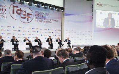 Открыта регистрация на Гайдаровский форум
