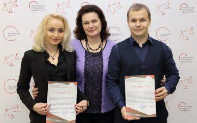 Доцент ИГСУ Евгения Павленко и студенты ИГСУ приняли участие в работе конференции «Права человека: международное и конституционное измерение»