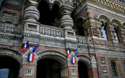 Стажировки в Национальной школе администрации Франции