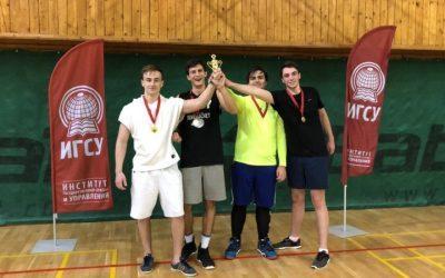 Студенты программы «Финансовый контроль и государственный аудит» заняли первое место в спартакиаде ИГСУ по стритболу