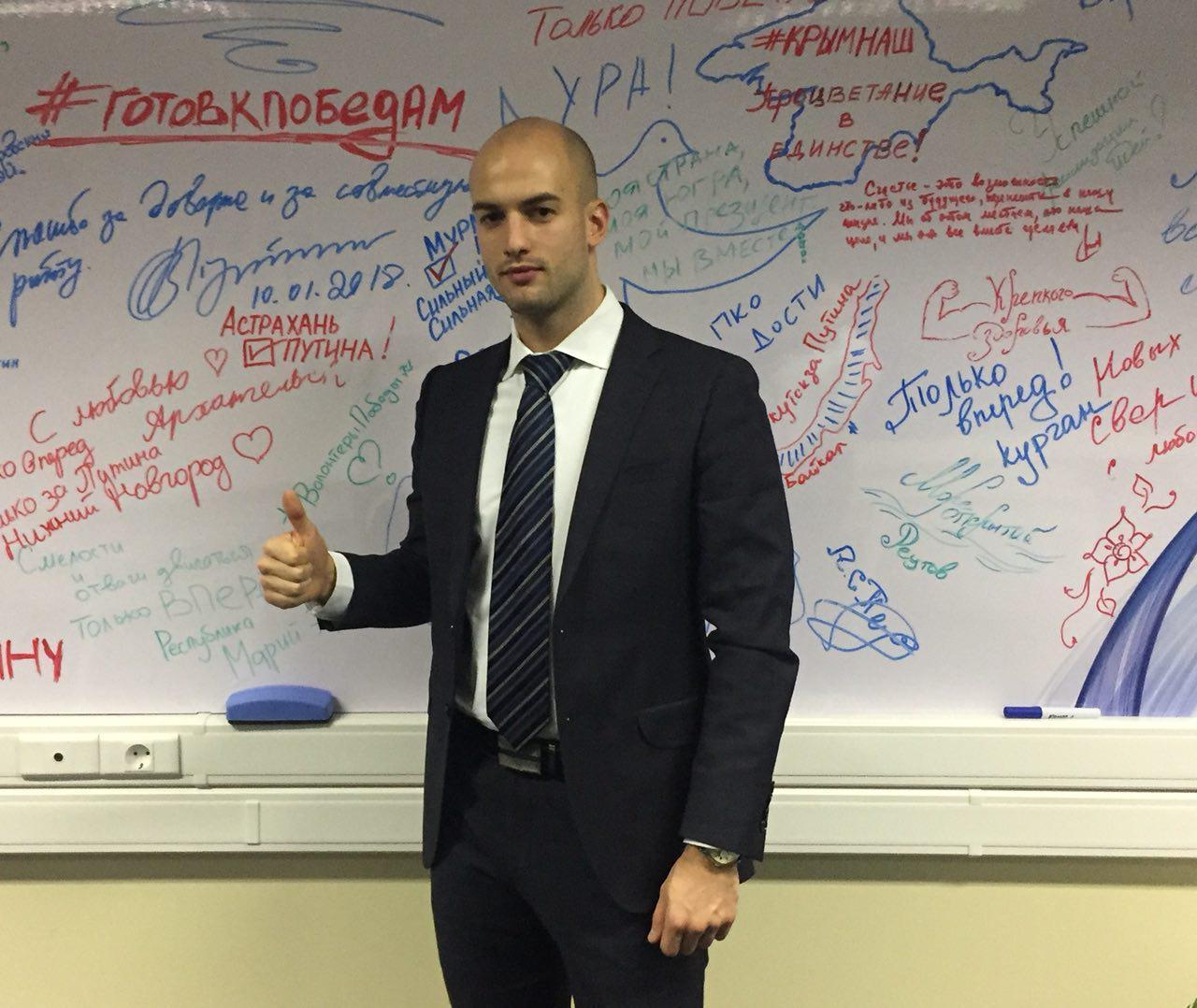 Магистрант ИГСУ Дмитрий Головин стал доверенным лицом кандидата в президенты России
