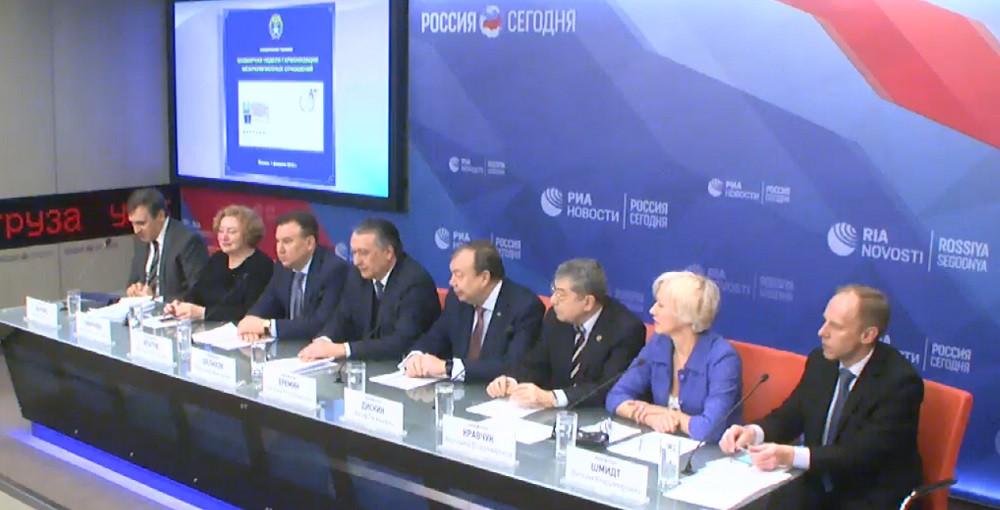 Директор ИГСУ Игорь Барциц выступил модератором мультимедийной пресс-конференции