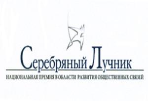 Феликс Шарков – лауреат Национальной премии «Серебряный лучник»