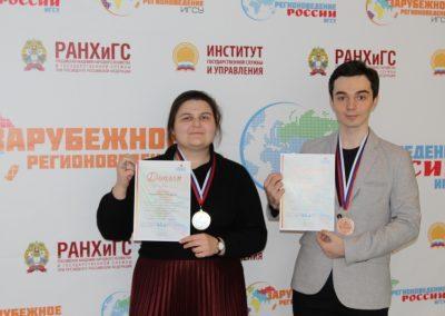 internet-olimpiada1