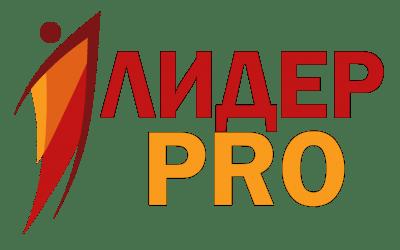 Открытый конкурс лидеров нового поколения, определяющих будущее России