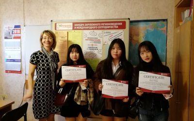 Студенты университета  Согён прошли стажировку в ИГСУ