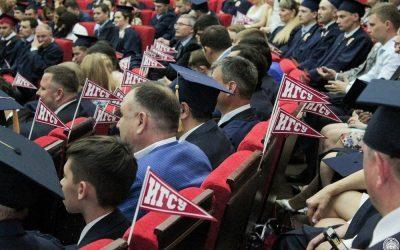 Прошла церемония вручения дипломов заочной магистратуры ИГСУ