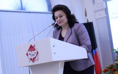 Доцент ИГСУ Евгения Павленко приняла участие в конференции в МГЮА