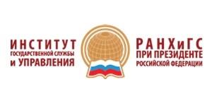 Международная научно-практическая конференция «Прорывное развитие России: новые цели и необходимость новых инструментов»