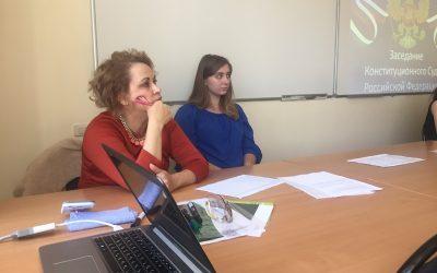 Профессор ИГСУ Светлана Бошно провела игру – судебное заседание