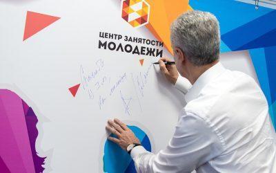 Студенты ИГСУ РАНХиГС встретились с мэром Москвы