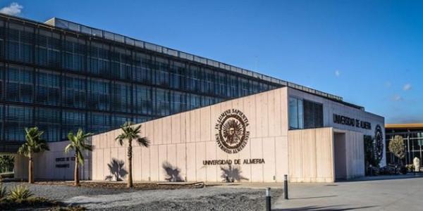 Летние курсы в Университете Альмерии