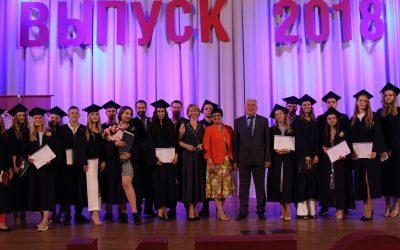 Прошёл цикл торжественных церемоний вручения дипломов выпускникам бакалавриата ИГСУ