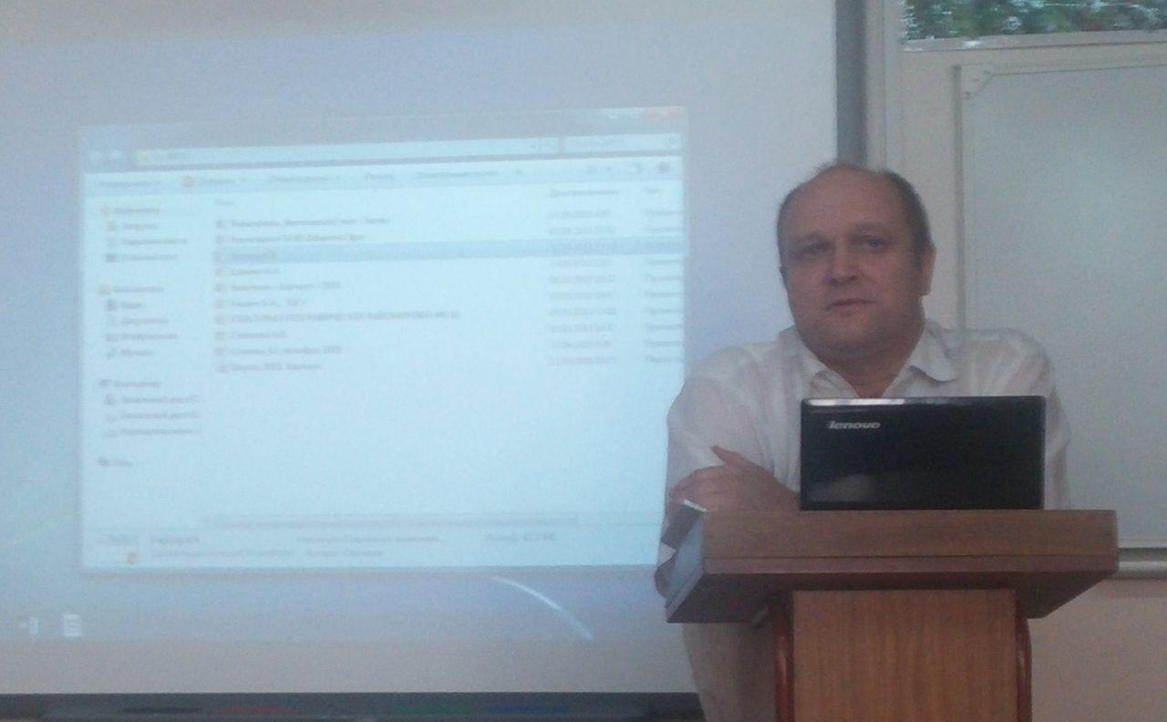 Эксперт ИГСУ Игорь Голубченко принял участие в крупной конференции в Барнауле
