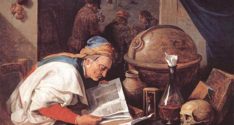 Открытый факультатив «История научной мысли в Европе»