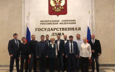 Посещение Государственной Думы студентами ИГСУ