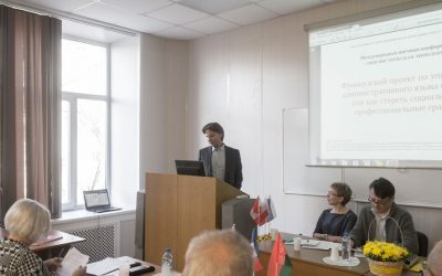 An IPACS expert David Krasovets told about administrative language of France