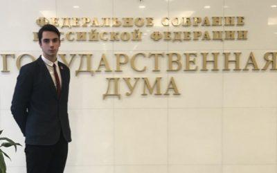 Наши студенты: Александр Кондратьев