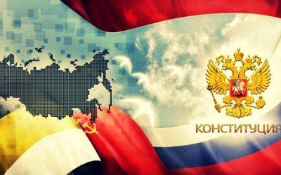 Конституционно-правовые основы государственно-конфессиональных отношений и свободы совести в России в теории и практике