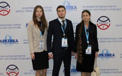VIII Международный форум «Арктика: настоящее и будущее».