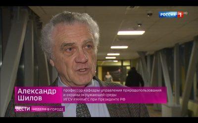 Наши эксперты: профессор Александр Шилов
