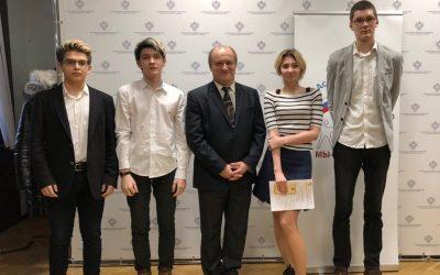 Студенты ИГСУ приняли участие в Молодежной Ассамблее народов России «Мы – россияне»