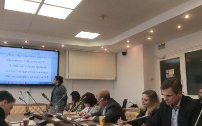Профессор Высшей школы правоведения ИГСУ Ольга Киянова выступила с лекциями в Государственной Думе Российской Федерации