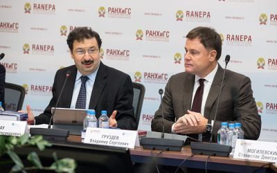Experts summed up in RANEPA results of 25 years of the Constitution functioning