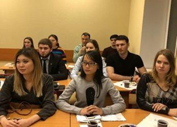 Научная конференция «Оплата труда и социальная защита государственных гражданских служащих»