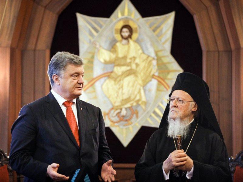 Вручение Томоса о даровании автокефалии Украинской Церкви