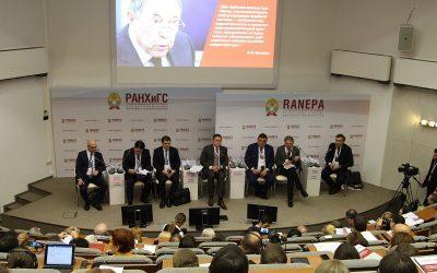 Привлекательность российской юрисдикции обсудили на Гайдаровском форуме